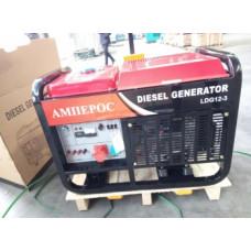LDG12-3 E дизельный генератор +ATS трехфазный Амперос