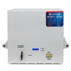 Стабилизатор напряжения однофазный INFINITY 50000 Энерготех