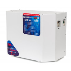 Стабилизатор напряжения однофазный NORMA 12000 Энерготех