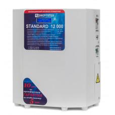 Стабилизатор напряжения однофазный HCH STANDARD 12000 HV Энерготех