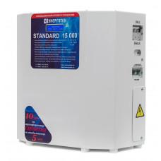 Стабилизатор напряжения однофазный HCH STANDARD 15000 Энерготех