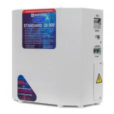 Стабилизатор напряжения однофазный HCH STANDARD 20000 Энерготех