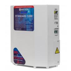 Стабилизатор напряжения однофазный HCH STANDARD 5000 Энерготех