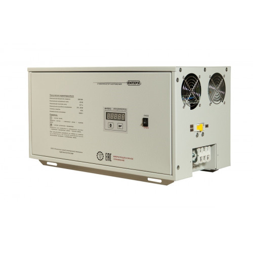 PS 10 000 SQ-PRO-25 стабилизатор напряжения однофазный Lider